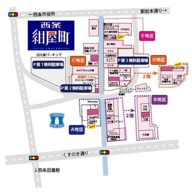 konyamachiwidemap201806