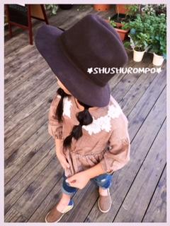 shushu (2)