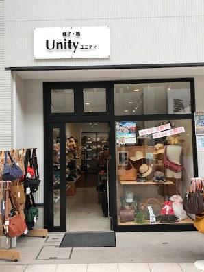 unity (5)