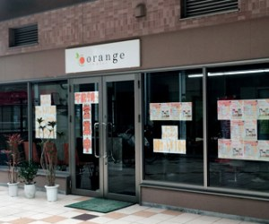 オレンジ(理髪店)