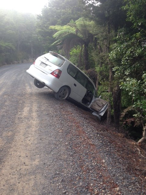 How the Kawakawa police found our car