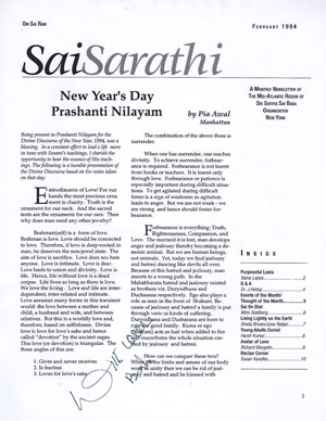 Swami's Signature in blue ink on the first issue of the Sai Sarathi Newsletter, February 1994