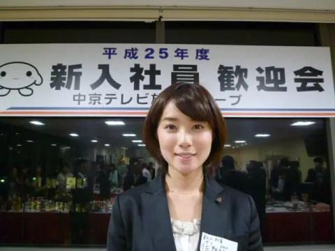 佐野祐子の画像 p1_12