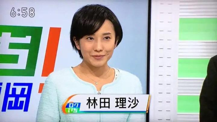 林田理沙の画像 p1_28