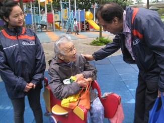 Service to the Elderly