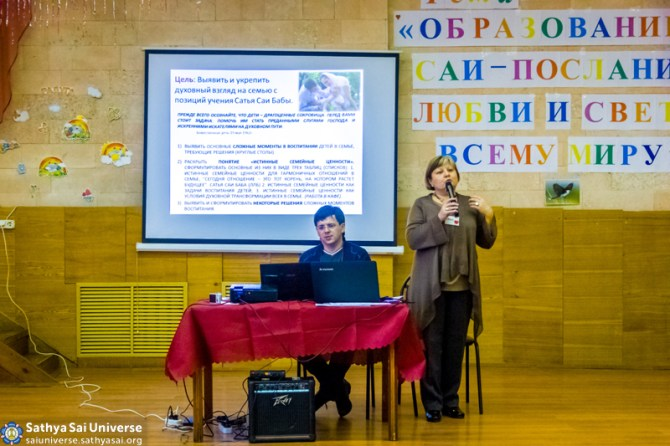 Z8 Russia 13th Annual Zonal Teachers Conference of Sathya Sai Educators 4