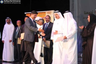 Minister of Culture and Abu dhabi President 2 Award received copy