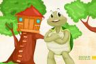 قصص للأطفال : السلحفاة الحكيمة