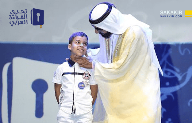 طفل، جزائري، تحدي، القراءة، العربي،