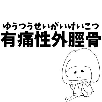 2017091600