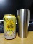 サントリー角ハイボール缶〈贅沢レモン〉