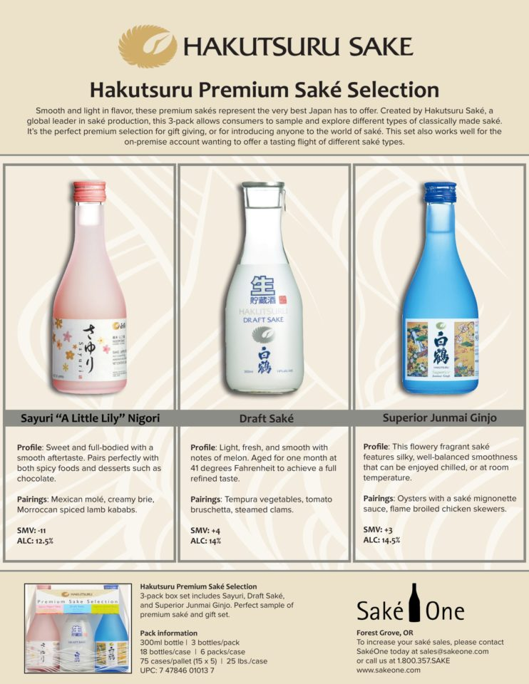 Hakutsuru - sample sell sheet