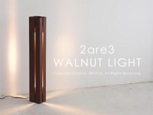 walnutlight-r