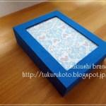 ポストカード収納&ディスプレイBOX