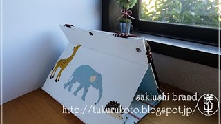 手作りiPadケース☆機能性と作業時間を考えた自宅用。