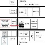 札幌ヨガイベント