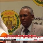 Daawo Muqaal:Madaaxweynaha Somaliland Oo Xafiiskiisa Ku Qaabiilay Wafti Ka Socda Shirkada DPWorld Ee Maalgelinaysa Dubai.