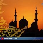 Daawo Muqaal:Wadamada Islaamka Ayaa Isku Raacay Inay Berri Tahay Bilawgii Bisha Ramadaan.26.05.17