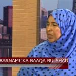 Daawo Muqaal:Barnaamijka Baaqa Bulshada – Martida Abwaan Ismaaciil (Jaajumo) Iyo Marwo Amran oo.21.11.17