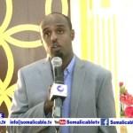Daawo Muqaal:Xarunta xuquuqul insaanka Somaliland ayaa maanta shaacisay tacadiyadii ka dhacay Somaliland sanadkaa..10.12.17
