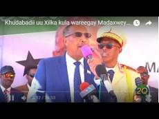 Khudabadii uu Xilka kula wareegay Madaxweyne Muuse Biixi maanta