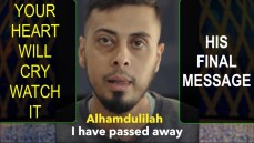 ALI BANAT ** SAD-FINAL MESSAGE ** Amazing Life story before he Passed Away – TRULY INSPIRATIONAL