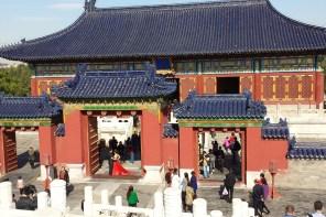 سفر فراموش نشدنی به چین