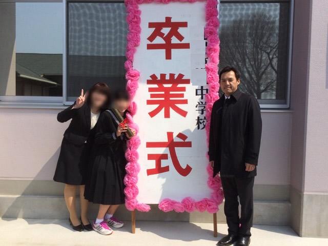 2015-03-13-18_54_55