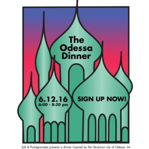odessa poster-2-01