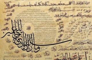 Le Coran porte en lui des significations infinies