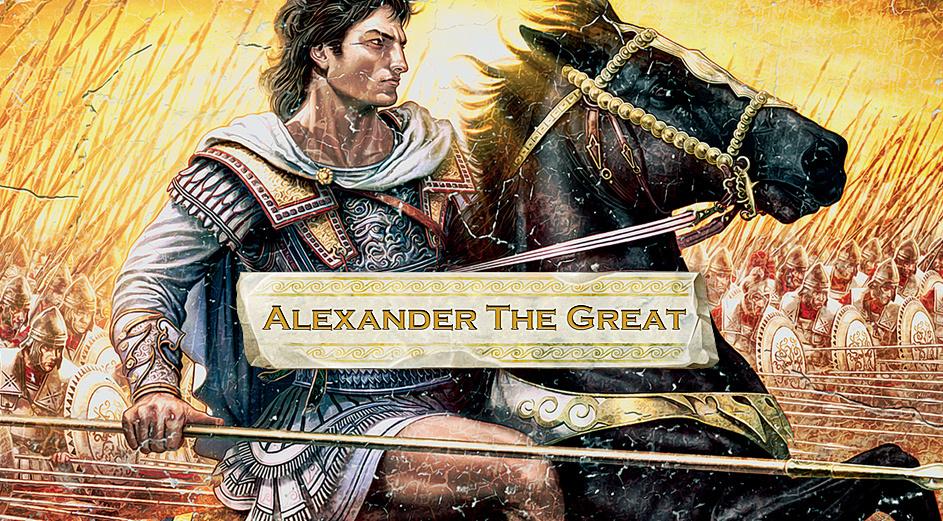 Inspirational Story – ALEXANDER THE GREAT