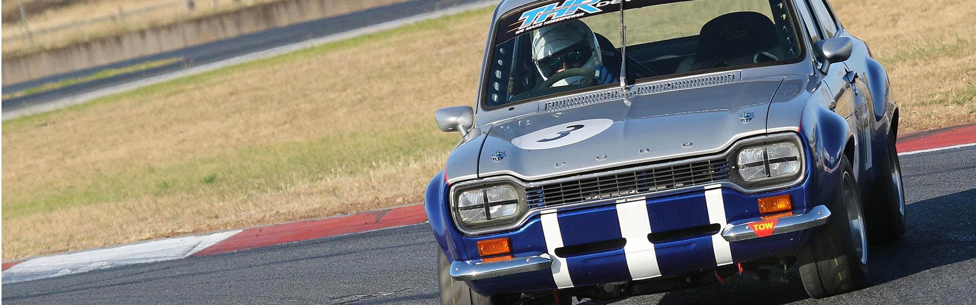 Race tyres