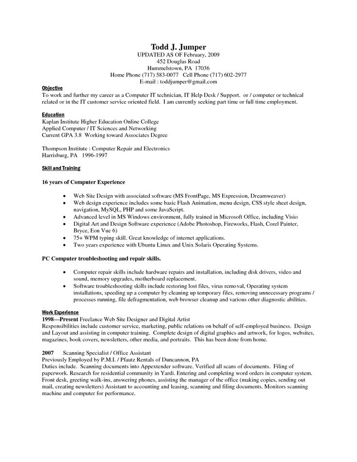 resume sample with computer skills