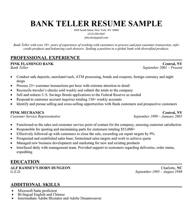 teller resume with no experience