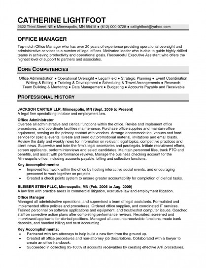 Office Manager Resume Template - SampleBusinessResume - Office Manager Skills Resume