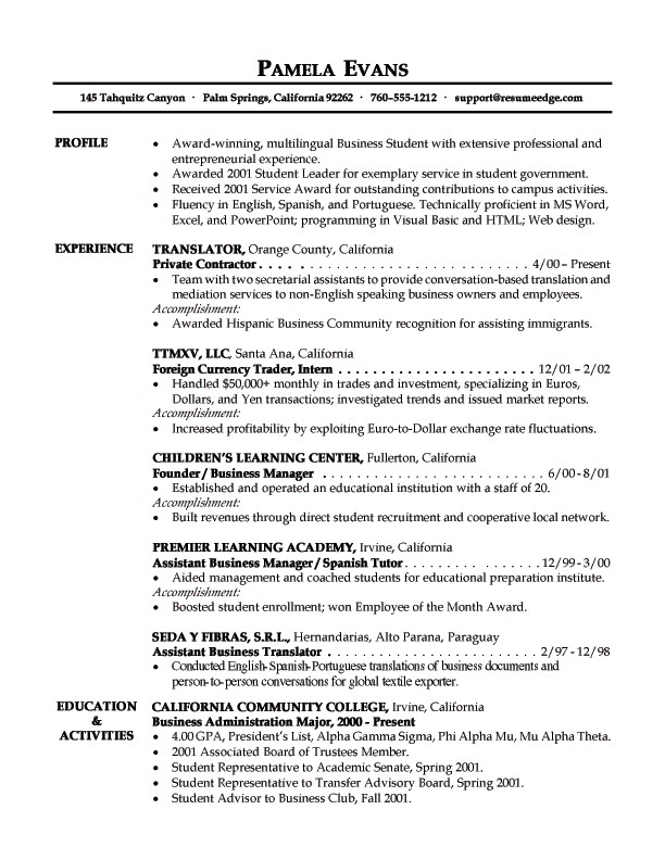Entry Level Marketing Resume Samples 432659 Entry Level Accounting