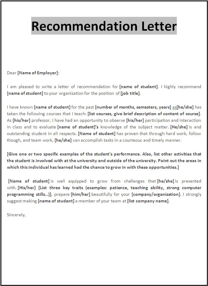 Recommendation Letter Templates - SampleBusinessResume - job reference letter template