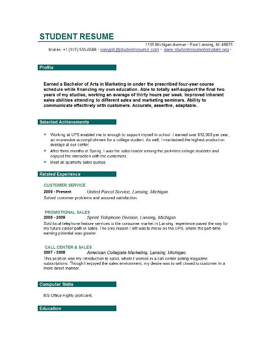 sample resume objectives for college applications