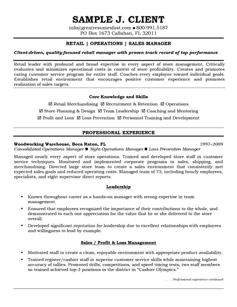 sample resume supervisor retail store