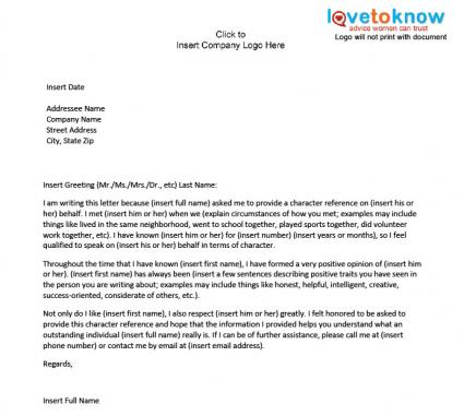 sample of personal reference - Onwebioinnovate - personal referral letter