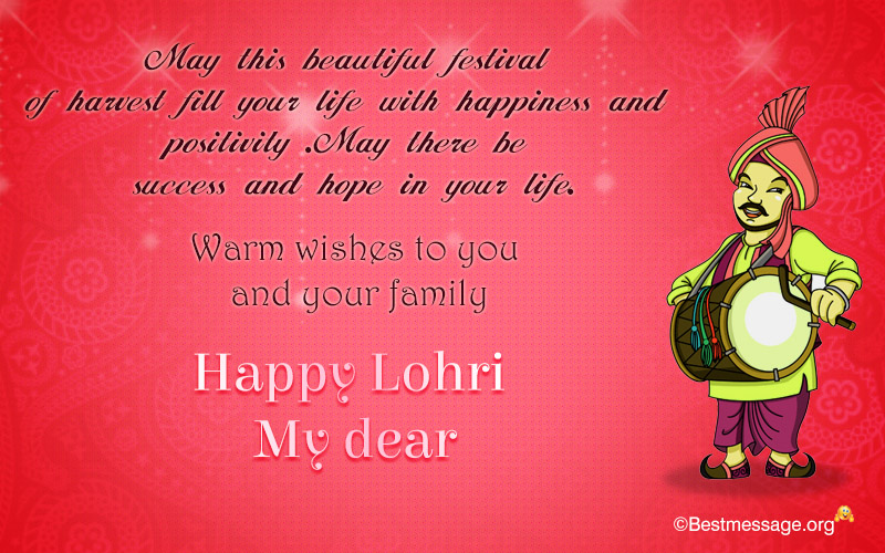 Happy Lohri Messages For WhatsApp, Lohri Wishes 2016 To You And - apology card messages