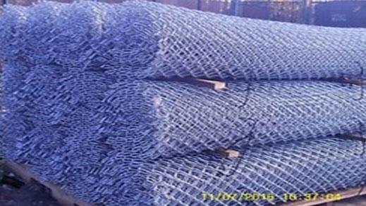Sandeep Infra Steel Steel Traders