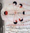 tekmatis-peran-cendekiawan-islam-dalam-ilmu-fisika-part-i