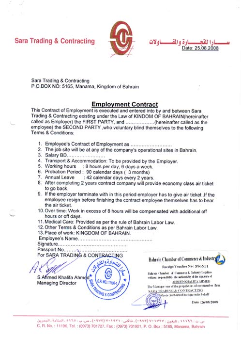 Offer Of Employment Letter Create A Job Offer Letter Online Employment Contracts Employment Issues