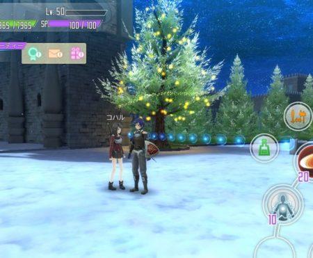 始まりの街 クリスマス