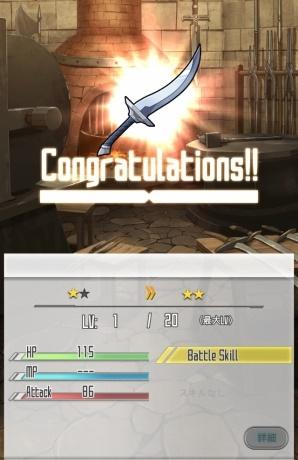 武器スキル