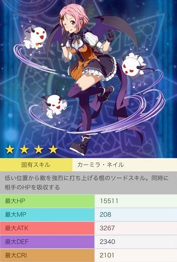 【月夜の吸血妃】リズベット