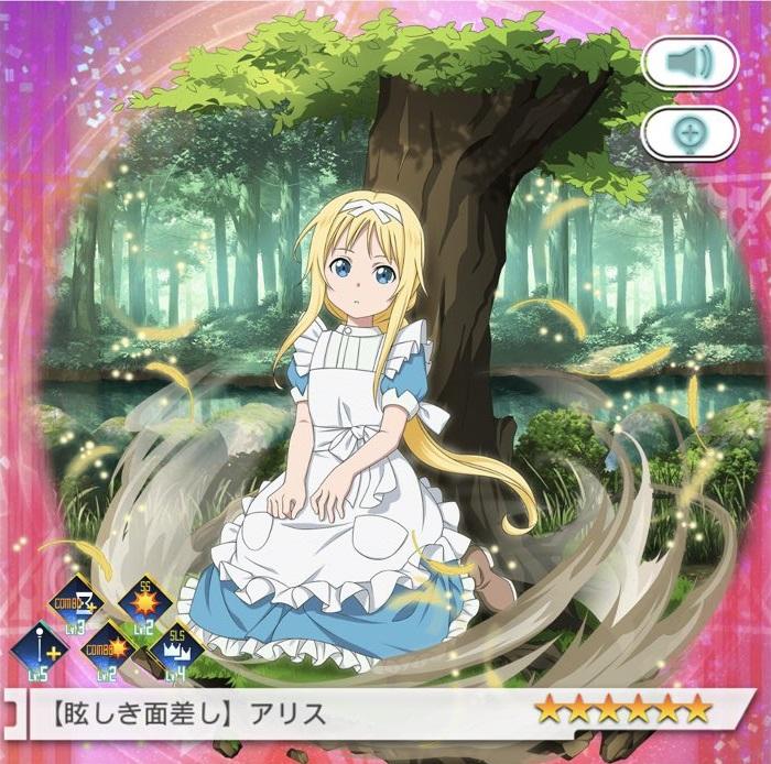 【眩しき面差し】アリス