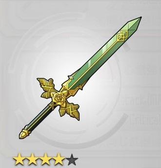 青薔薇の烈風剣