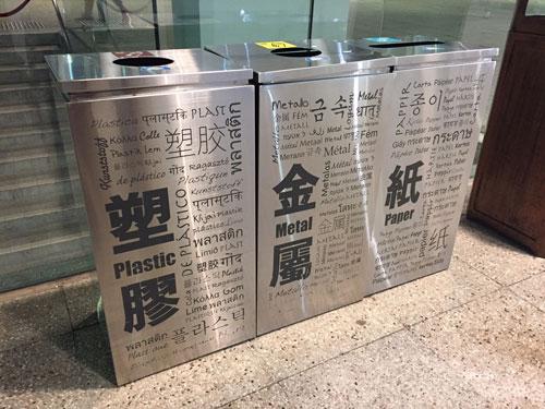 香港 セントラル 中環 PMQ